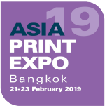 Asia Print Expo 2019 21-23 FEB 2019